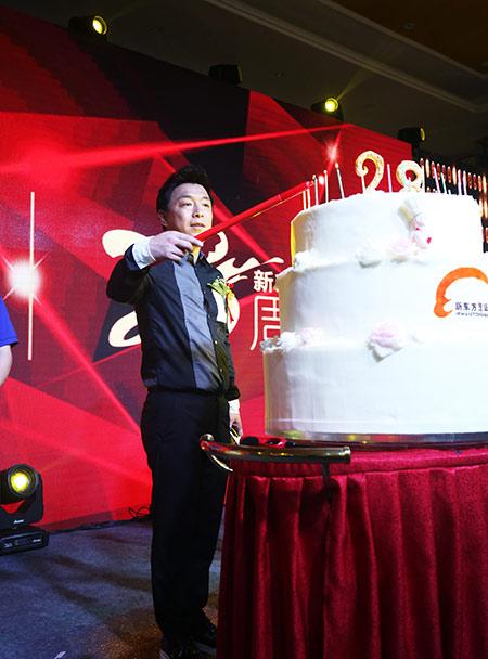 黄渤为新东方烹饪教育28岁生日蛋糕点燃蜡烛